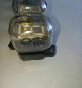 Цифровые Лампы ИВ-22
