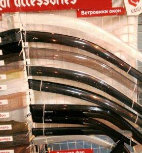 Дефлекторы(ветровики) окон и капота