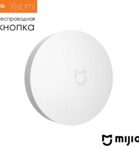 Беспроводная кнопка Xiaomi Mijia (умный дом)
