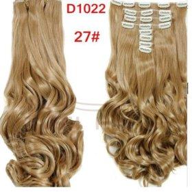 Накладные волосы (волосы на заколках)