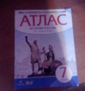 Атлас .история России