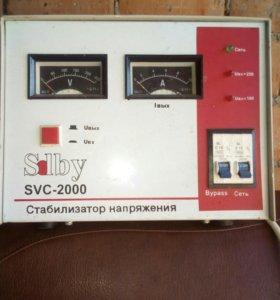 Стабилизатор напряжения тока.