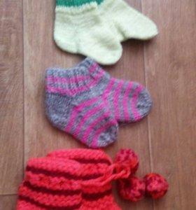 Носки,пинетки(есть на мальчика)