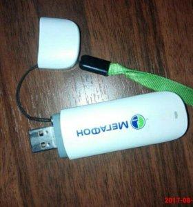 3G модемы МТС и Мегафон