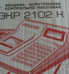Касса ЭКР 2102 к
