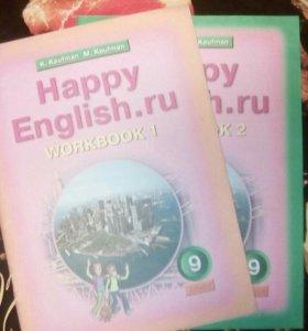 Рабочие тетради по английскому языку.