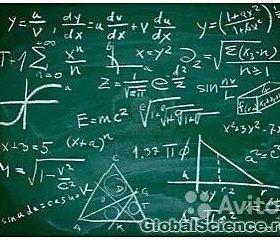 Репетитор по математике. Подготовка к ЕГЭ и ОГЭ.
