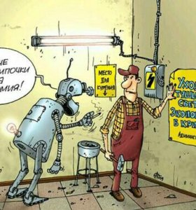 Установка замена электросчетчиков