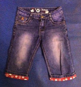 Шорты джинсовые на мальчика 9 лет