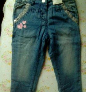 Новые брюки джинсовые