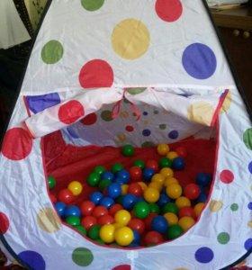 Домик для детей + шары