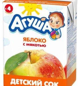 Детский сок Агуша