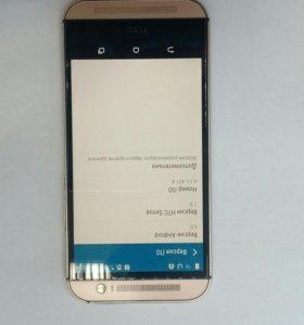 Телефон HTC M8