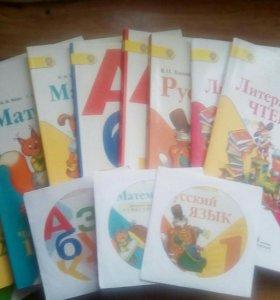Книги 1 класс+ диски