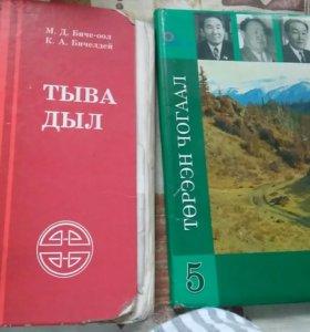 Книги учёбы