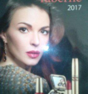 Продукция компании Faberlic