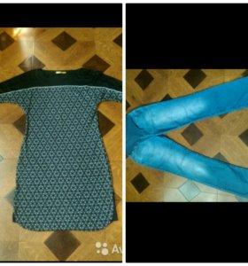 Брюки и платье для беременных