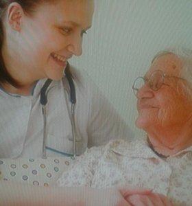 Круглосуточный уход за пожилыми и лежачими