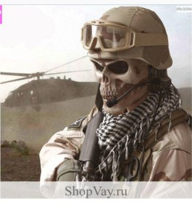 Тактическая Маска косплей череп