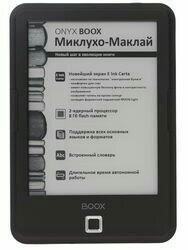 Новая 6'' Эл. книга ONYX Е-Ink Carta, Подсветка
