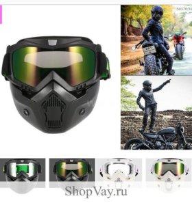 Маска с съемными очками для мотоцикла