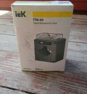 Трансформатор тока ТТИ-40