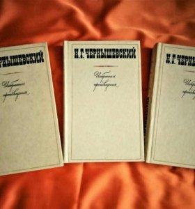 Чернышевский в 3-х томах