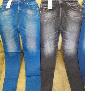 Джеггинсы леггинсы лосины джинсы