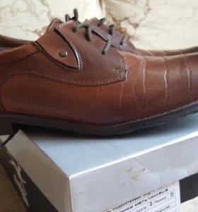Туфли.обувь