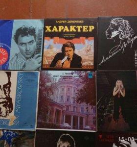 Виниловые пластинки 60-70 годов