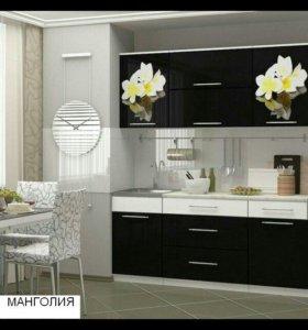 Кухонный гарнитур/кухня МАНГОЛИЯ 1.8М!