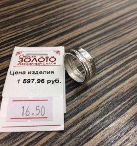 Кольцо обручальное из серебра с фианитами