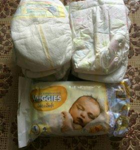 Подгузники для новорожденных(остатки)