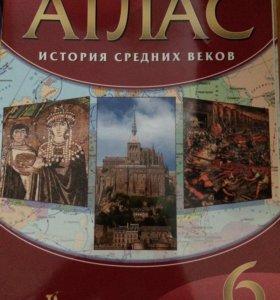 Атлас по истории