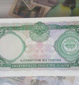 Банкнота Мозамбика