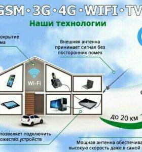 Усиление сотовой связи и интернета