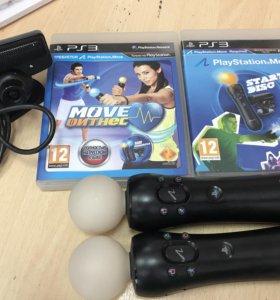 Набор для PlayStation Move