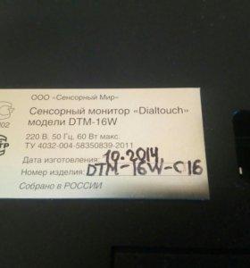 Сенсорный шасси монитор Dtm_16w.
