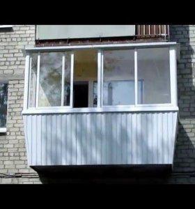 Балконы и лоджии, окна,  перегородки