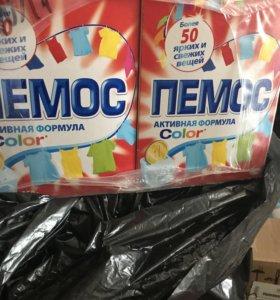 Пемос