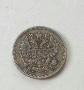 1868г.Серебро.10коп.