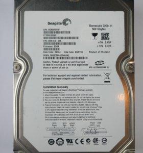 Жёсткий диск Seagate 500Gb