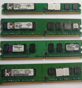 Оперативная память 1GB DDR2