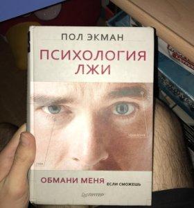 Научнопопулярные книги