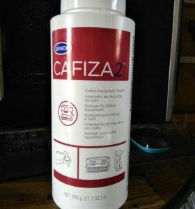 Средство для чистки кофе машины CAFIZA2