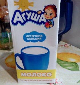 Молоко Агуша  1 литр 2,5%