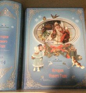 Книга-коробка, 3 шт