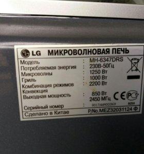 микроволновка LG
