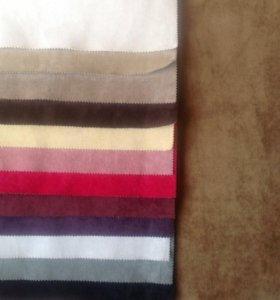 Набор ткани для творч-ва (цветная дорожка) ✂️