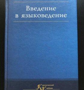 Книги (учебники, худ. литература)